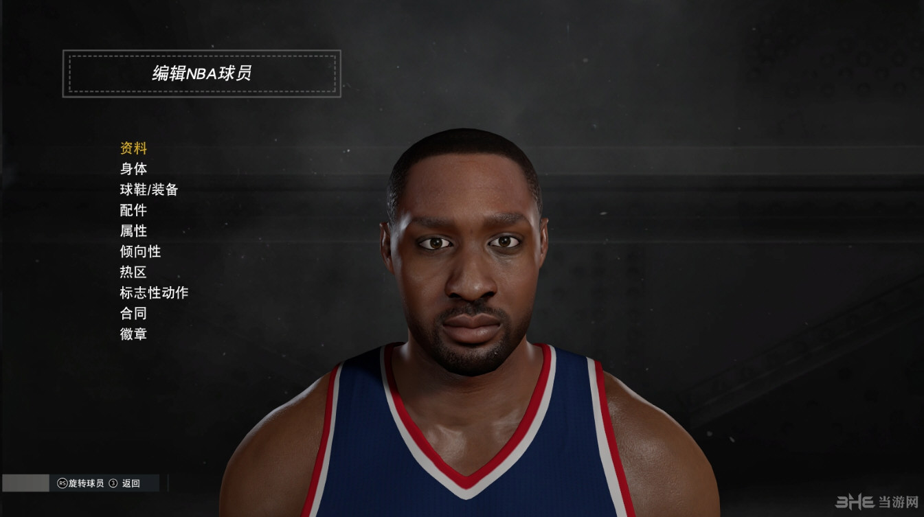 NBA2K17阿里纳斯精致面补截图0