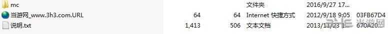 NBA2K17MC2K组面补存档v1.0截图3