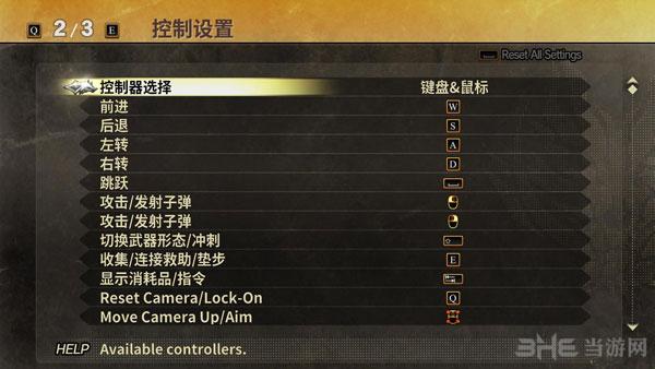 噬神者2狂怒解放简体中文汉化补丁截图1