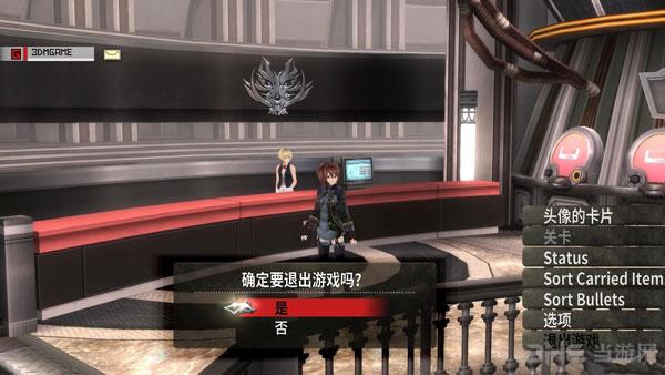 噬神者2狂怒解放简体中文汉化补丁截图3