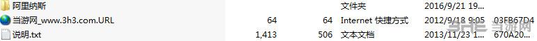 NBA2K17阿里纳斯面补补丁存档截图1