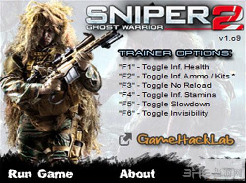 狙击手:幽灵战士2六项修改器截图0