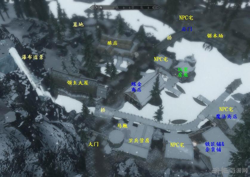 上古卷轴5:天际重制版莫索尔城改造MOD截图1
