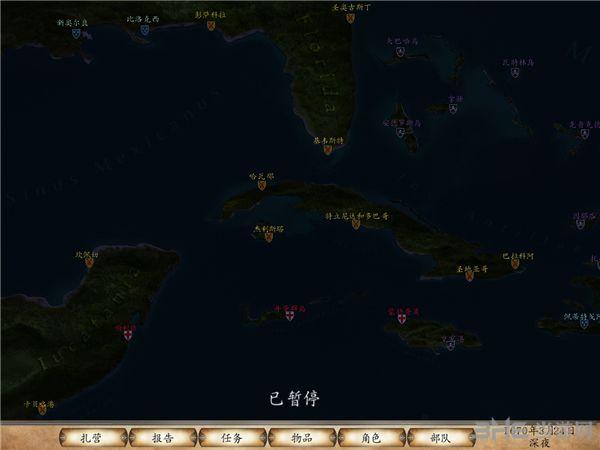 骑马与砍杀:加勒比海截图2