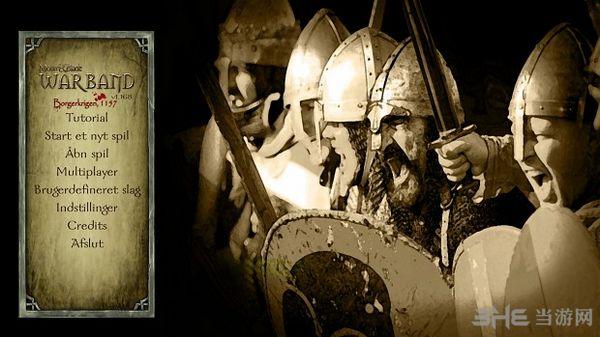 骑马与砍杀:丹麦内战1157截图0