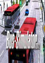 巴士驾驶员2012(Bus-Simulator 2012)PC破解版