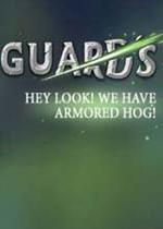 守卫(Guards)PC硬盘版