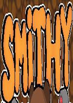铁匠史密斯(Smithy)硬盘版