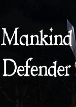 人类守护者(Mankind Defender)PC硬盘版