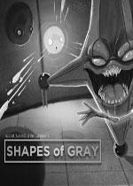 灰色图案(Shapes of Gray)PC硬盘版