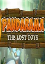 熊猫拉玛:丢失的玩具(Pandarama: The Lost Toys)中文硬盘版
