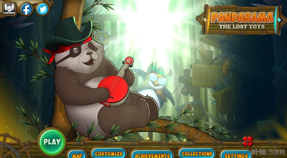 熊猫拉玛:丢失的玩具截图0
