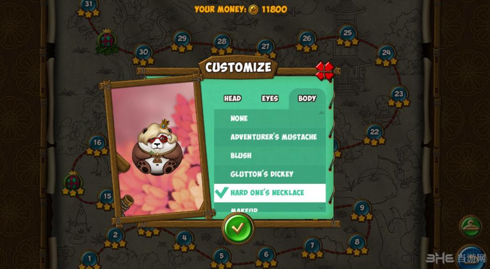 熊猫拉玛:丢失的玩具截图1