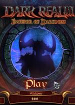 黑暗之境4:黑暗君主