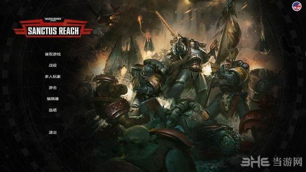 战锤40K:神圣军团截图0