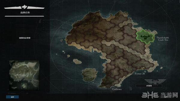 战锤40K:神圣军团截图3