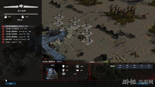 战锤40K:神圣军团截图4