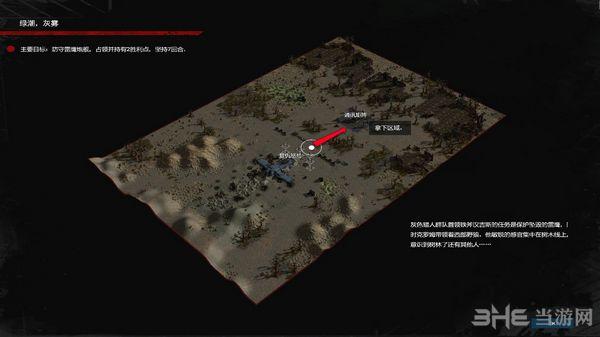 战锤40K:神圣军团截图6