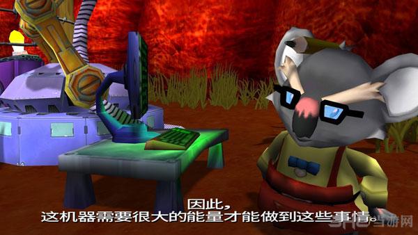 泰思虎奇幻冒险简体中文汉化补丁截图3