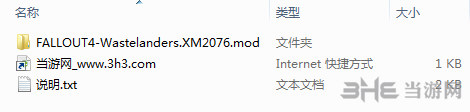辐射4 Wastelander's XM2076 MOD截图5