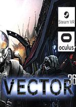 矢量36号(Vector 36)PC硬盘版
