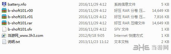 深渊牧师v1.0.1升级档+未加密补丁截图1