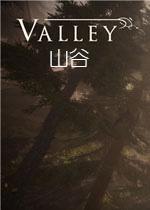 山谷(Valley)汉化中文破解版v1.05