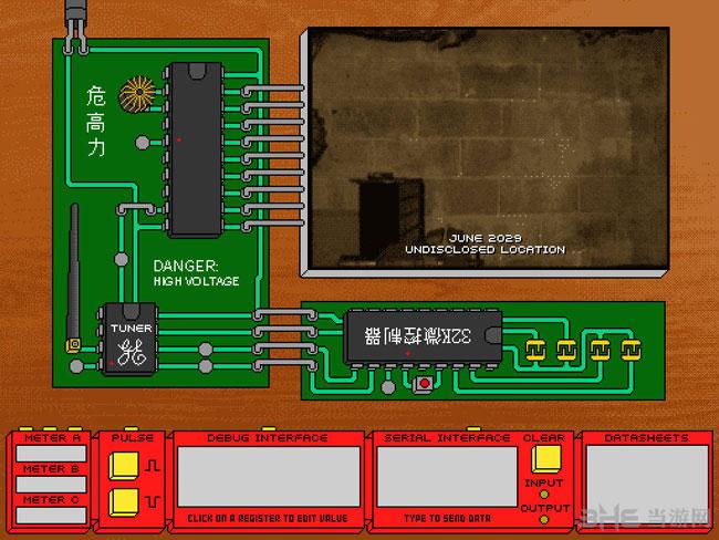 间谍黑客2截图3