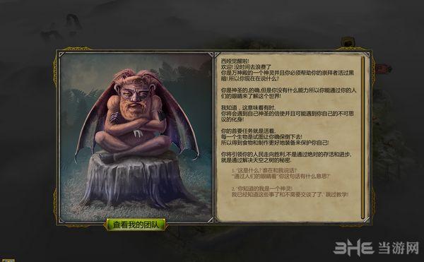 西娅:觉醒简体中文汉化补丁截图1