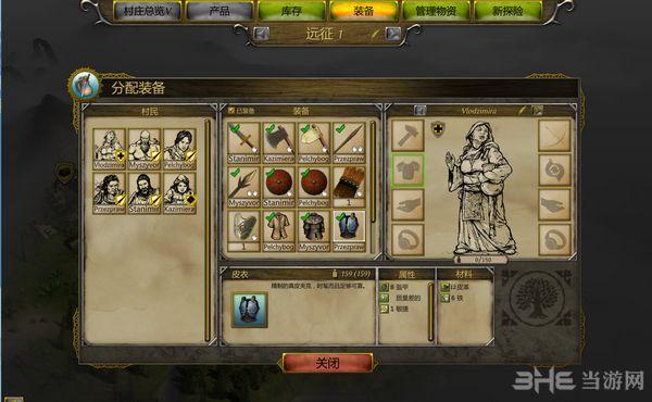 西娅:觉醒简体中文汉化补丁截图4