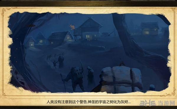 西娅:觉醒简体中文汉化补丁截图5