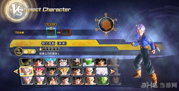 龙珠:超宇宙2官方简体中文修正版MOD截图0