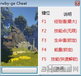 RWBY:戮兽之蚀五项修改器peizhaochen版截图0