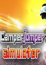 露营跳跃者模拟器(Camper Jumper Simulator)PC破解版