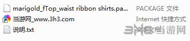 模拟人生4 9色女式衬衫MOD截图1
