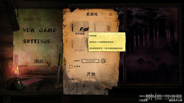 判断:启示生存模拟玩家自制简体中文汉化补丁截图0