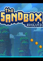 沙盒进化(The Sandbox Evolution)PC破解版