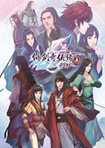 仙�ζ�b��5:�m��(Chinese Paladin 5: Sequel)PC中文版