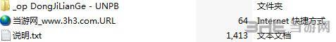 上古卷轴5:天际重制版冬季恋歌MOD截图1