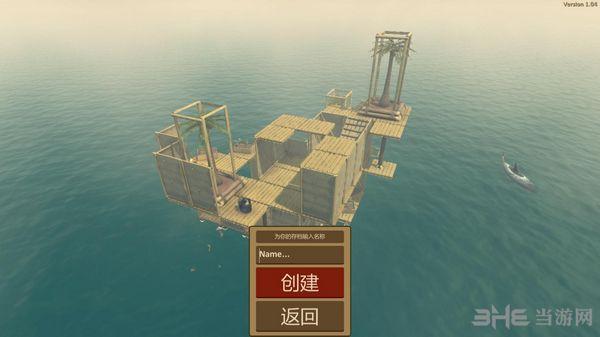 船长漂流记简体中文汉化补丁截图0