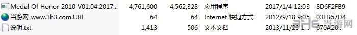 荣誉勋章2010四项修改器截图1