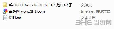 侠盗猎车手4 v1.0.8.0升级档+未加密补丁截图2