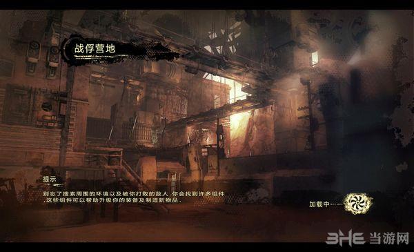 火星:战争日志简体中文汉化补丁截图2