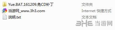 月之猎人:永恒回声 v2.0.3192联机未加密补丁截图1