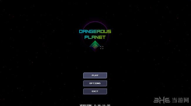 危险行星截图2