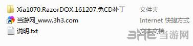 侠盗猎车手4 v1.0.7.0升级档+未加密补丁截图2