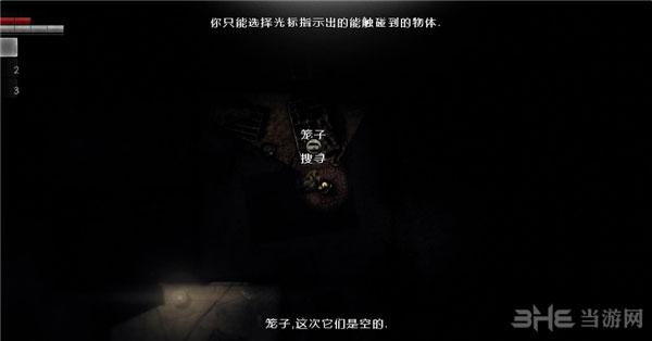 阴暗森林简体中文汉化补丁截图0