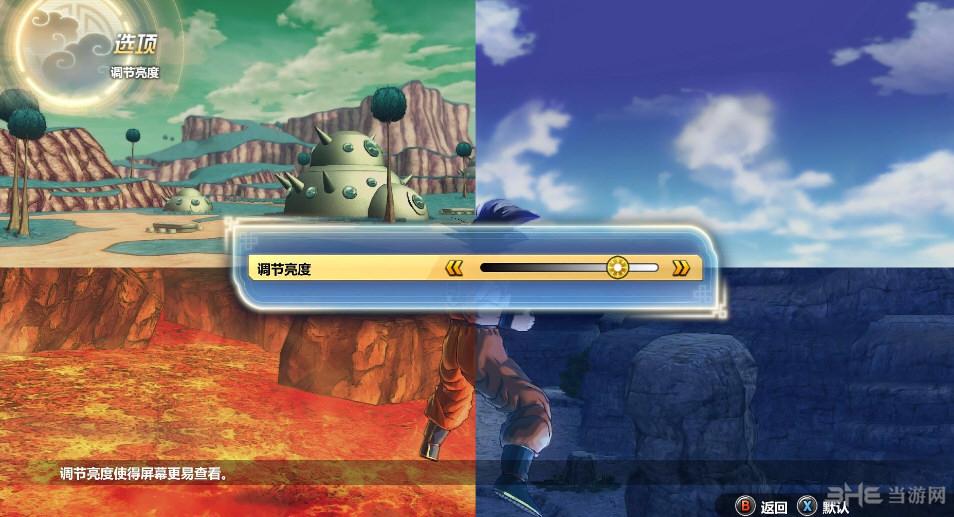 龙珠:超宇宙2全人物全技能完美存档截图0