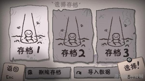 以撒的结合:胎衣+LMAO中文汉化补丁截图2