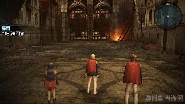 最终幻想:零式HD夏装全收集大量金钱存档截图0